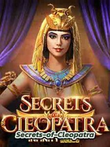 Secrets-of-Cleopatra dome