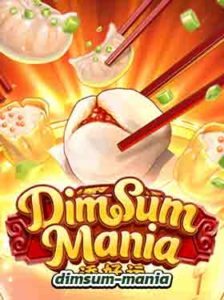 dimsum-mania dome