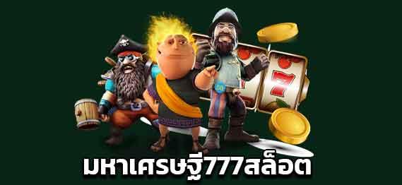 Billionaire-777-Slots