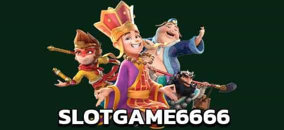 SLOTGAME6666