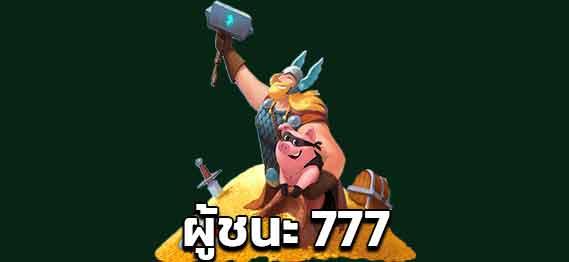 Winner-777