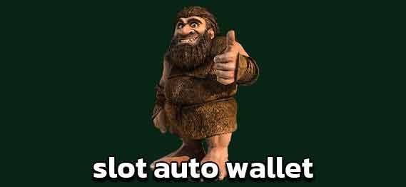 slot-auto-wallet